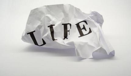 Колко струва животът според застрахователите