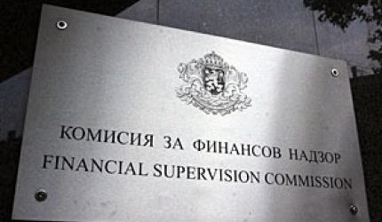 КФН прие нова застрахователна наредба